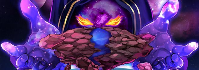 El espacio del comienzo Pandora