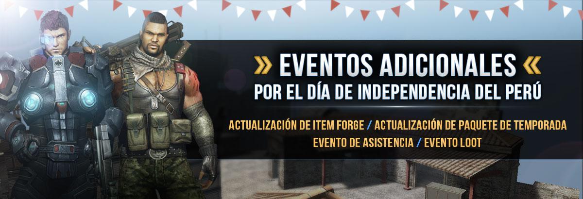 event07