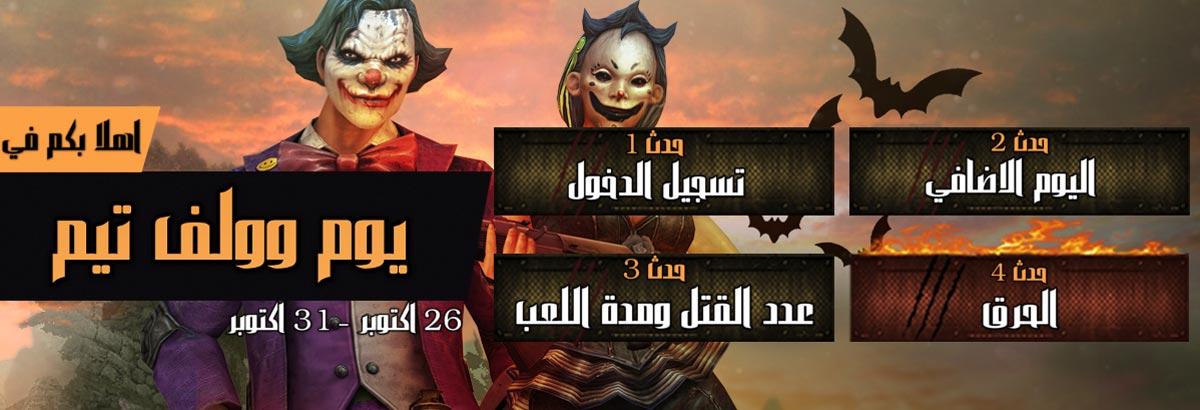 event02
