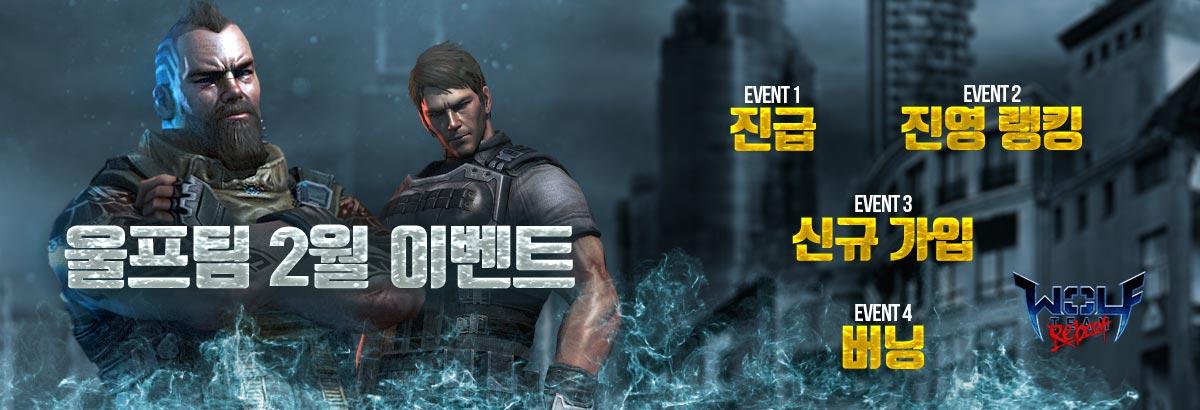 event03